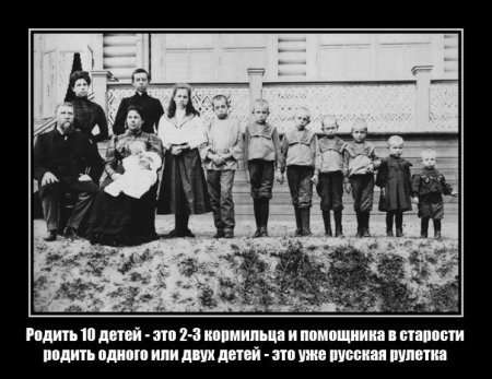 родить 10 детей
