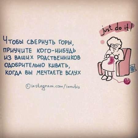 Милые жизненные карикатуры