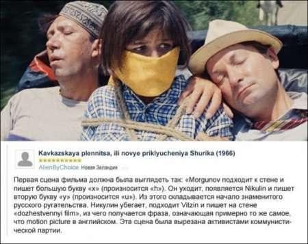 Хиты советского кино глазами иностранцев