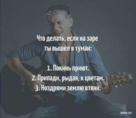 советы от музыкантов