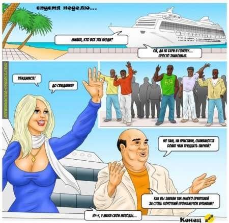 замечательный отпуск на Карибах