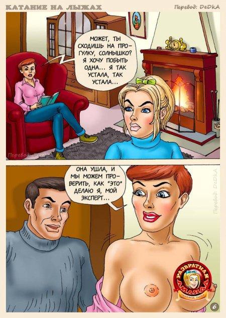 сексуальные утехи мамочки