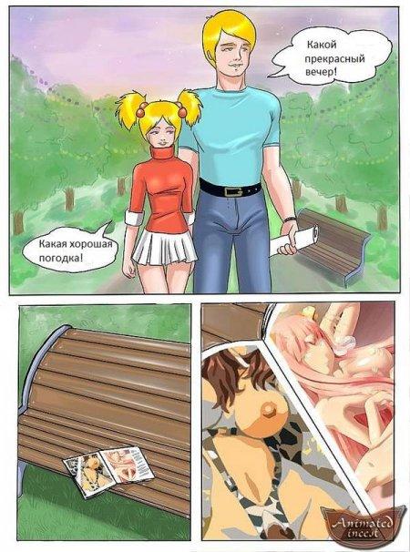 с дочкой в парке