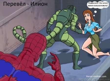 сек комиксы