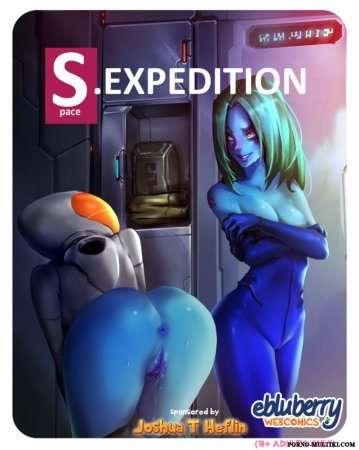 секспидиция