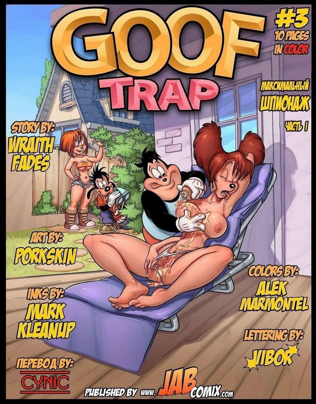 Просмотр Мульт Дисней Комиксы Порно
