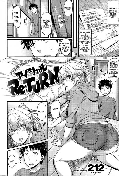 порно комиксы