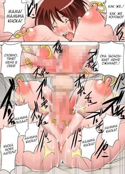 Tomodachi ga Himitsu Kichi de Katteta Roshutsukyou Bakunyuu Jukujo ga Dou Mite mo Uchi no Okaa-san ni Shika Mienai Ken
