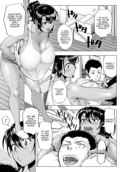 Секс-доставка