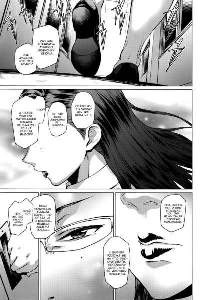 Tobashi Sensei wa Kyou mo Button o Tobasu