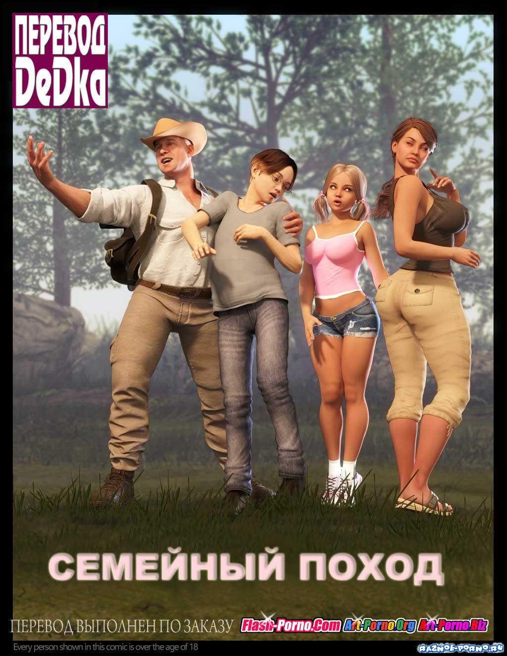 Порно Бесплатно Без Смс Первый Раз