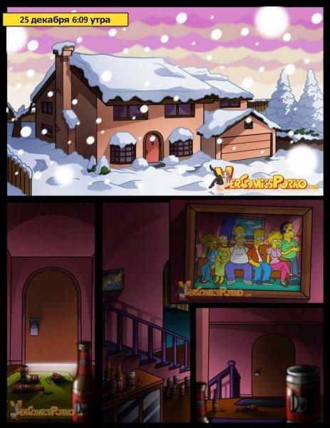 Симпсоны. Молочное рождество