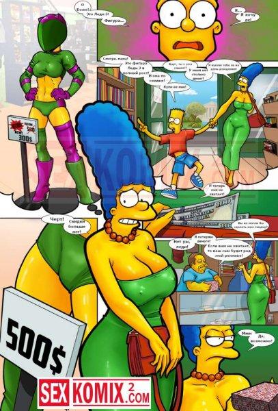 Симпсоны Подарок