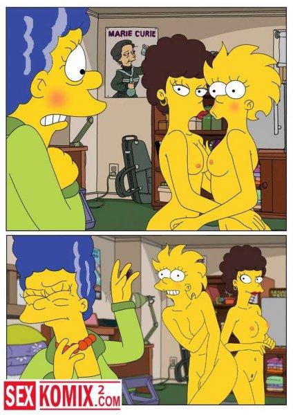 Симпсоны. Лиза и Мардж