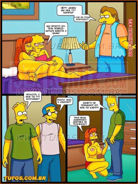 Симпсоны Сумасшедший отрыв за городом